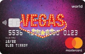 Кредитная карта «VEGASCARD»