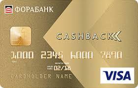 Дебетовая карта «Все включено» Visa Gold