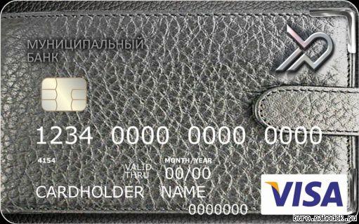 Дебетовая «ОтЛичная карта» Visa Classic