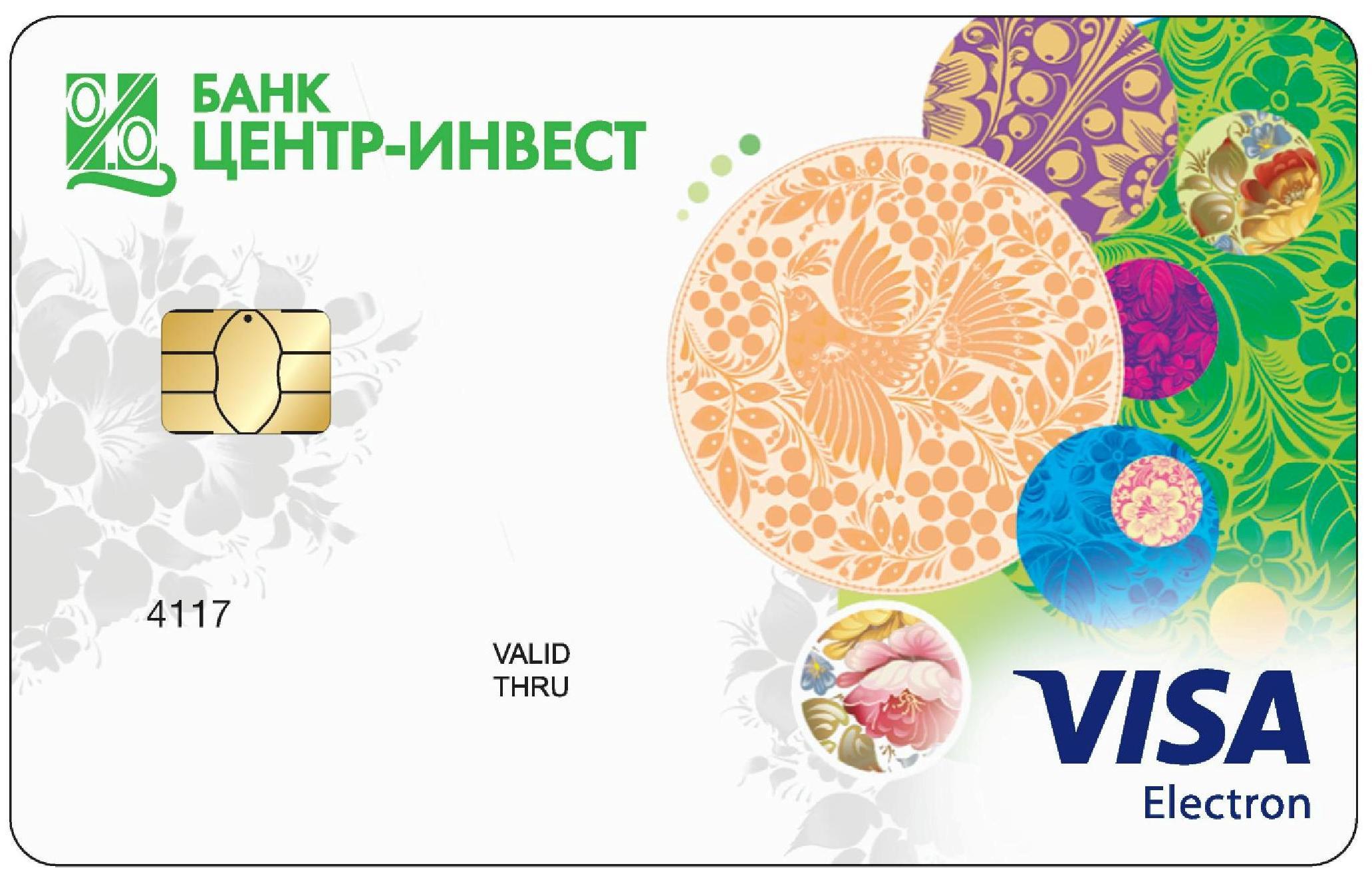 «Карта с кредитной линией» Visa Electron