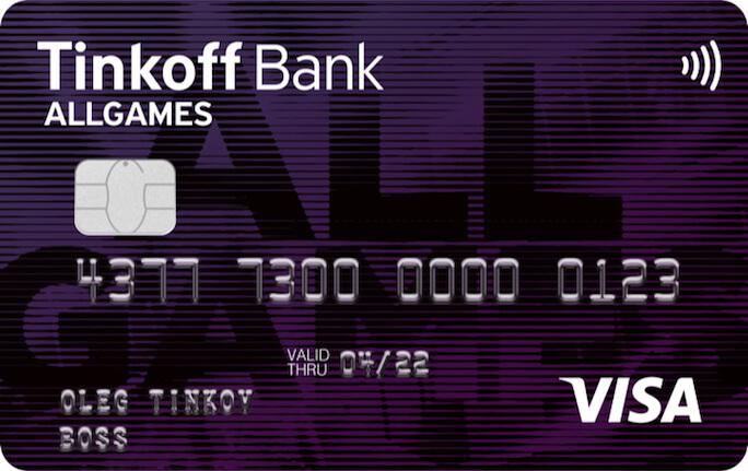 Кредитная карта «All Games»