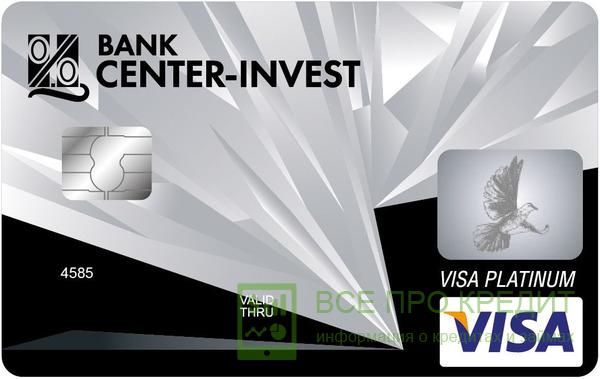 «Карта с кредитной линией» Visa Platinum