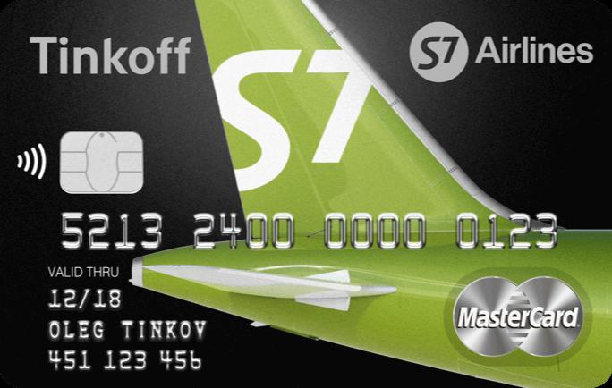 Дебетовая карта S7-Tinkoff Black Edition