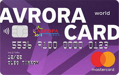 Кредитная карта «AVRORACARD» MasterCard World