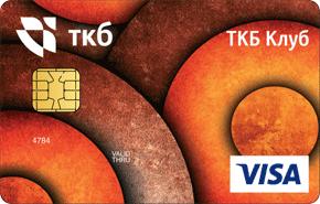 Дебетовая «Зарплатная карта» Visa Classic