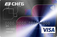Кредитная карта «Без льготного периода»