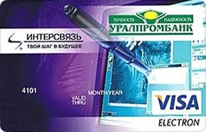 Карта «Кредитная» Visa Electron