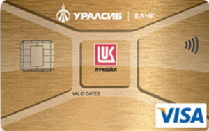 Кредитная карта «ЛУКОЙЛ-УРАЛСИБ»