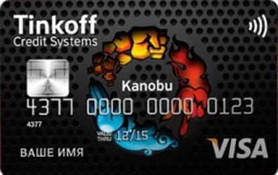 Кредитная карта «Kanobu (ТП All Games)»