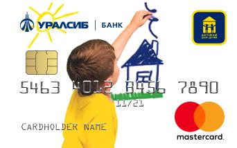Дебетовая карта «Достойный дом детям» MasterCard Standard