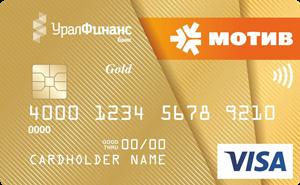 Кредитная карта «Купи сейчас» Visa Gold