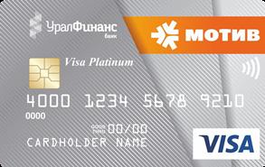Кредитная карта «Купи сейчас» Visa Platinum