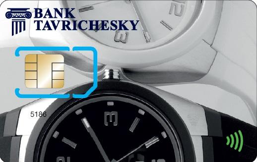 Дебетовая карта «Mastercard PayPass Часы»