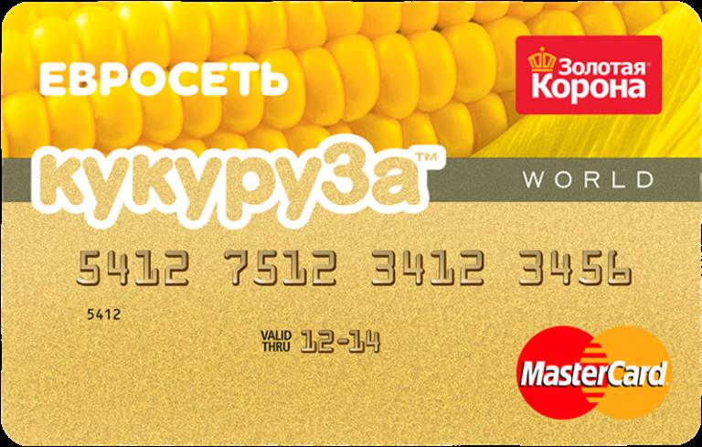Кредитная карта Кукуруза (Тинькофф Банк)