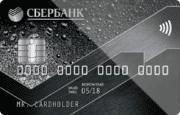 Дебетовая карта Пакет услуг Сбербанк Премьер