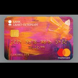 Кредитная карта «Яркая (для зарплатных клиентов и пенсионеров)»