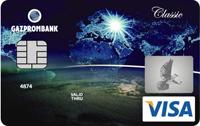 Кредитная карта Visa Classic