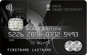 Дебетовая «Премиальная карта BLACK»