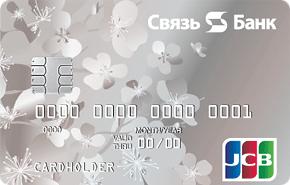 Дебетовая карта «JCB Platinum»