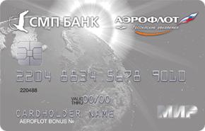 Кредитная Кобрендинговая карта СМП Аэрофлот Бонус Platinum