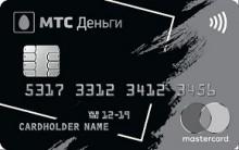Дебетовая карта «МТС Деньги Премиум»