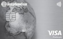 Дебетовая карта «МИР Platinum Premium»