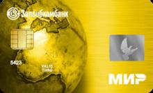 Дебетовая карта «МИР Gold Premium»