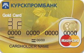 Кредитная карта «С льготным периодом»
