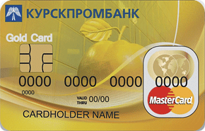 Кредитная карта «VIP»
