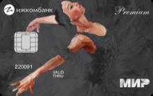 Кредитная карта «Овердрафт Мир Премиум»