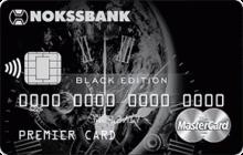 Дебетовая карта MasterCard Вlack Edition