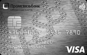 Кредитная карта «100+»