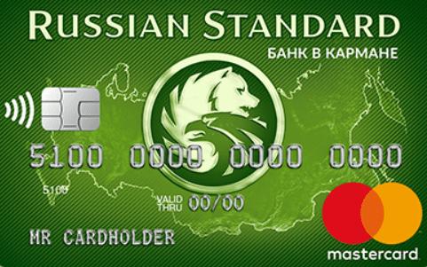 Дебетовая карта «Банк в кармане» Стандарт