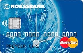 Кредитная карта MasterCard Standard