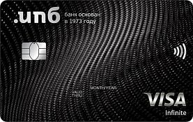 Кредитная карта с грейс-периодом Infinite