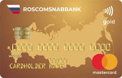 Кредитная карта «Gold»