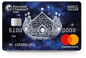 Дебетовая карта «Банк в кармане» Мисс Россия