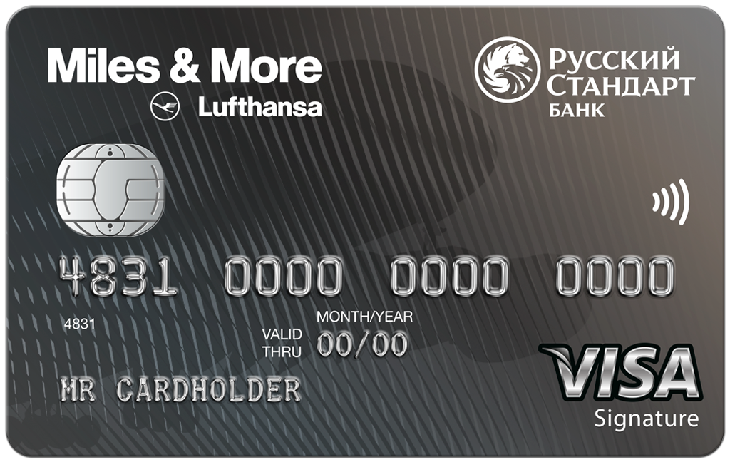 Кредитная карта Miles & More Visa Signature
