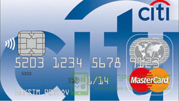 Кредитная карта «Citibank»