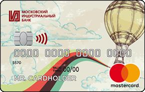 Кредитная карта «MasterCard Standard PayPass (Зарплатная)»