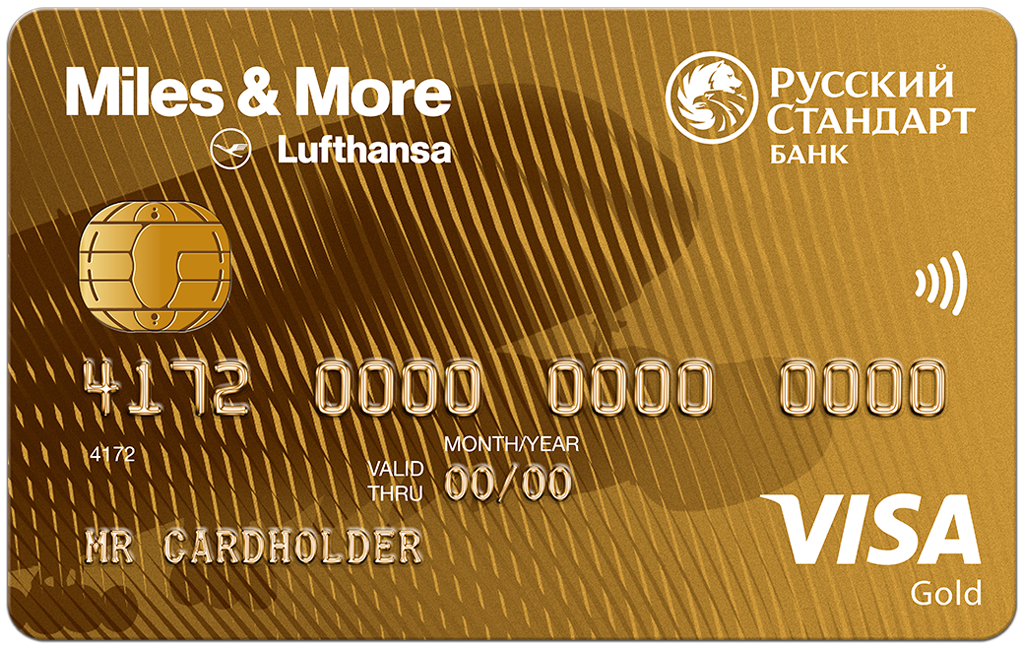 Кредитная карта Miles & More Visa Gold