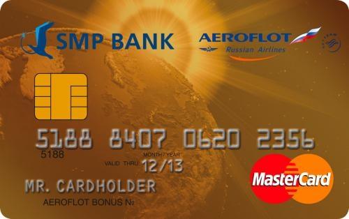 Золотая карта СМП Аэрофлот Бонус