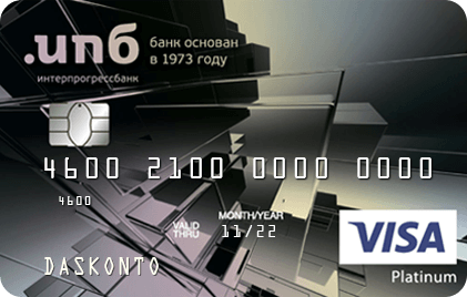 Кредитная карта «Visa Platinum Cash Back»