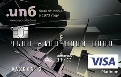 Кредитная карта с грейс-периодом Platinum