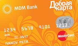 Кредитная «Добрая карта»
