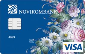 Кредитная карта «МИР Классическая»
