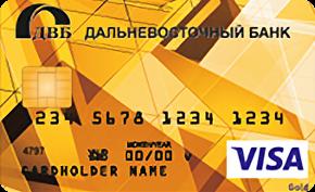 Карта «Дебетовая» Visa Gold
