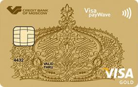 Кредитная «Единая карта» Visa Gold