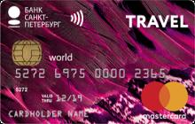 Дебетовая карта «Travel Premium»