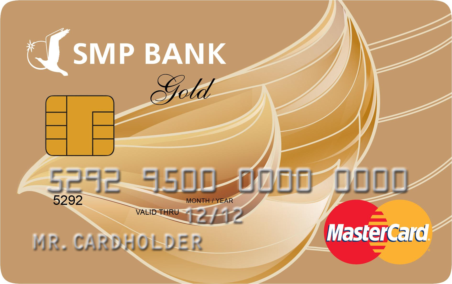 Золотая кредитная карта Стандарт